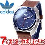 ポイント最大21倍! アディダス adidas スタンスミス 腕時計 ADH3006
