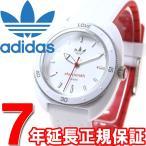 ポイント最大21倍! アディダス adidas 腕時計 オリジナルス originals スタンスミス ADH3124