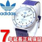 ポイント最大21倍! アディダス adidas スタンスミス 限定モデル オリジナルス 腕時計 ADH9087