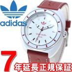 ポイント最大21倍! アディダス adidas スタンスミス 限定モデル オリジナルス 腕時計 ADH9088