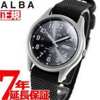 本日ポイント最大16倍! セイコー アルバ ソーラー 腕時計 メンズ AEFD557 SEIKO