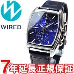 ワイアード WIRED ソーラー 腕時計 メンズ クロノグラフ ニュースタンダードモデル AGAD0...