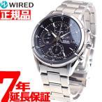ワイアード WIRED ソーラー 腕時計 メンズ AGAD057 クロノグラフ ニュースタンダードモ...