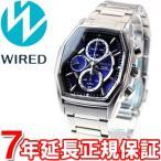 本日ポイント最大21倍! ワイアード WIRED ソーラー 腕時計 メンズ AGAD065 クロノグラフ セイコー