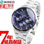 先着!最大5万円クーポン&ポイント最大17倍! ワイアード WIRED 腕時計 メンズ ソーラー クロノグラフ TOKYO SORA AGAD094 セイコー