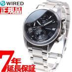 ポイント最大25倍! ワイアード WIRED 腕時計 メンズ ペアウォッチ クロノグラフ AGAT404 セイコー