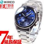 ポイント最大21倍! ワイアード WIRED 腕時計 メンズ ペアウォッチ クロノグラフ AGAT405 セイコー