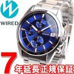 本日ポイント最大21倍! ワイアード WIRED 腕時計 メンズ ペアウォッチ クロノグラフ AG