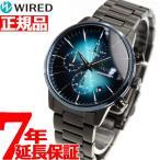 今だけ!ポイント最大18倍! ワイアード WIRED 腕時計 メンズ クロノグラフ TOKYO SORA AGAT420 セイコー