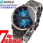 ポイント最大21倍! ワイアード WIRED 腕時計 メンズ BLUE ENCOUNT コラボ 限定モデル TOKYO SORA AGAT724 セイコー