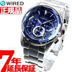 本日ポイント最大21倍! ワイアード 腕時計 メンズ クロノグラフ AGAV101 セイコー SEIKO