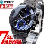 ポイント最大21倍! ワイアード WIRED 腕時計 メンズ クロノグラフ AGAV122 セイコー