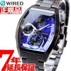 本日ポイント最大35倍!28日23:59まで! ワイアード WIRED 腕時計 メンズ クロノグラフ AGAV125 セイコー