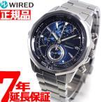 ポイント最大21倍! セイコー ワイアード 腕時計 メンズ ブルー クロノグラフ AGAW419 SEIKO