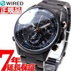 本日ポイント最大21倍! ワイアード WIRED 腕時計 メンズ ザ・ブルー クロノグラフ AGAW440 セイコー