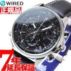 Yahoo!neelセレクトショップ本日限定ポイント最大21倍! ワイアード WIRED 腕時計 メンズ AGAW448 セイコー