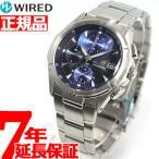 ポイント最大21倍! セイコー ワイアード 腕時計 メンズ SEIKO AGBV141