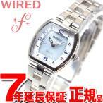 ポイント最大21倍! ワイアード エフ WIRED f ソーラー 腕時計 レディース AGED089 セイコー