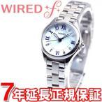 ポイント最大21倍! ワイアード エフ WIRED f 腕時計 レディース ペアウォッチ AGEK424 セイコー