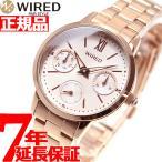 本日ポイント最大25倍!25日23時59分まで! ワイアード ペアスタイル WIRED 限定モデル 腕時計 レディース AGET713 セイコー