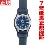 ZUCCa ズッカ 腕時計 AJGJ018