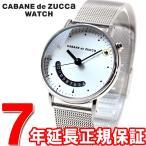 本日ポイント最大34倍!23時59分まで! ZUCCa ズッカ 腕時計 レディース AJGJ020