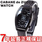 ZUCCa ズッカ 腕時計 レディース AJGK061