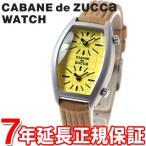 ZUCCa ズッカ 腕時計 レディース AJGK062