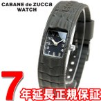 ZUCCa ズッカ 限定モデル 腕時計 レディース AJGK063