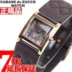 本日ポイント最大25倍! ZUCCa ズッカ 腕時計 レディース AJGK077