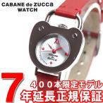ZUCCa ズッカ 限定モデル 腕時計