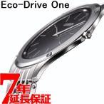 ポイント最大34倍!11日23時59分まで! シチズン エコドライブ ワン CITIZEN Eco-Drive One 腕時計 メンズ AR5000-50E