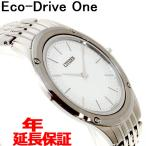ポイント最大34倍!11日23時59分まで! シチズン エコドライブ ワン CITIZEN Eco-Drive One 腕時計 メンズ AR5000-68A