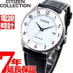 8%OFFクーポン&ポイント最大21倍! シチズンコレクション エコドライブ 電波時計 腕時計 薄型 ペアモデル メンズ AS1060-11A CITIZEN