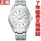 ポイント最大25倍! シチズン エクシード エコドライブ 電波時計 EXCEED 腕時計 ペアウォッチ メンズ AS7030-52A