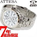 ポイント最大21倍! シチズン アテッサ 電波 ソーラー 腕時計 エコドライブ 電波時計 ダイレクトフライト クロノグラフ AT8040-57A