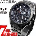 ポイント最大21倍! シチズン アテッサ エコドライブ 電波時計 腕時計 メンズ AT8166-59E