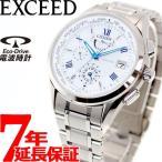 ポイント最大21倍! シチズン エクシード エコドライブ 電波時計 腕時計 メンズ AT9110-58A