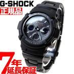 ショッピングShock 本日ポイント最大21倍!14日23時59分まで! Gショック G-SHOCK 電波ソーラー 腕時計 メンズ 黒 ブラック AWG-M100SBC-1AJF ジーショック