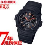 本日ポイント最大16倍! Gショック G-SHOCK 電波 ソーラー 腕時計 メンズ WG-M100SF-1A4JR
