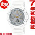 本日ポイント最大16倍! Gショック G-SHOCK 電波 ソーラー 腕時計 ペアモデル メンズ AWG-M100SGA-7AJF