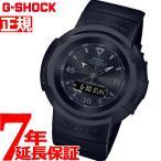 店内ポイント最大30倍!Gショック G-SHOCK 電波 ソーラー メンズ 腕時計 AWG-M520BB-1AJF ジーショック