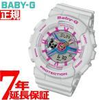 ポイント最大13倍! BABY-G ベビーG レディース 時計 カシオ babyg BA-110NR-8AJF