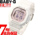 ポイント最大38倍!28日11時59分まで! カシオ babyg 腕時計 ベビーG Baby-G レディース BG-5606-7BJF