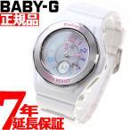 Yahoo!neelセレクトショップ本日ポイント最大16倍! Baby-G ベビーG カシオ babyg レディース 電波ソーラー 腕時計 BGA-1020-7BJF