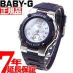 ショッピングカシオ カシオ Baby-G ベビーG 電波 ソーラー レディース 腕時計 電波時計 ネイビー BGA-1100-2BJF