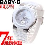 本日ポイント最大16倍! Baby-G ベビーG カシオ babyg 電波 ソーラー レディース 腕時計 電波時計 ホワイト BGA-1100-7BJF