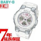 Yahoo!neelセレクトショップ本日限定ポイント最大16倍! カシオ ベビーG CASIO BABY-G 腕時計 レディース BGA-110BL-7BJF