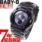 カシオ BABYG 腕時計 ベビーG BABY-G 電波 ソーラー レディース BGA-1110GR-1BJF