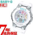 ショッピングカシオ カシオ ベビーG BABYG 腕時計 レディース 白 ホワイト BGA-116-7B2JF BABY-G